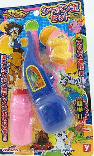 Digiman Agumon Bubble Blower - 1999 Vintage Yutaka Japan Import
