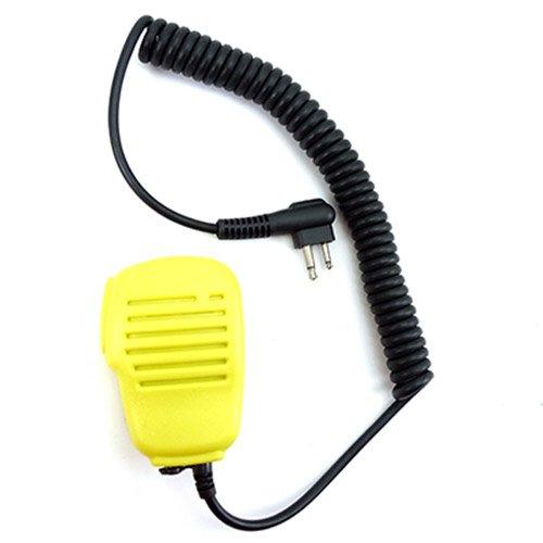 """Yellow Handheld Speaker Mic Microphone for 2 PIN Kenwood Baofeng PUXING QUANSHENG WEIERWEI WOUXUN Radio TK-360G TK-360 TK-370 TK-370G etc."