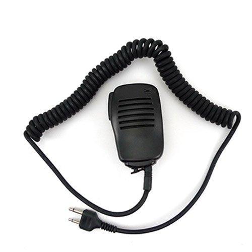 """""""Handheld Speaker Mic Microphone for 2 PIN ICom Cobra Maxon Ritron Vertex Walkie Talkie Radio IC-F3, IC-F3S, IC-F3G, IC-F3GS, IC-F3GT, IC-F4, IC-F4S, IC-F4TR, IC-F4G, IC-F4GS, IC-F4GT etc."""
